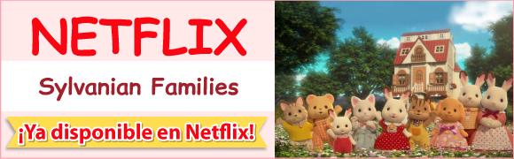 Ya disponible en Netflix