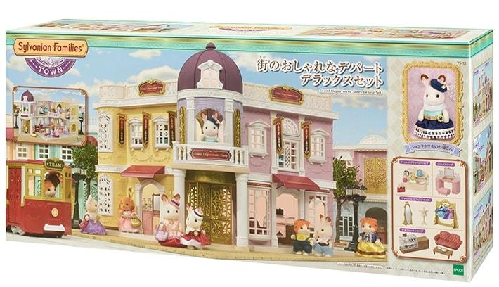 小鎮豪華時尚百貨店禮盒裝 - 14