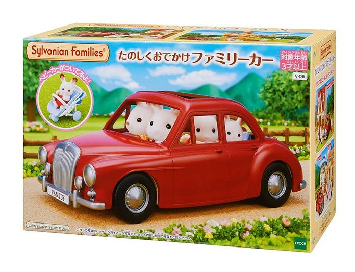 森林家庭汽車(新版) - 10