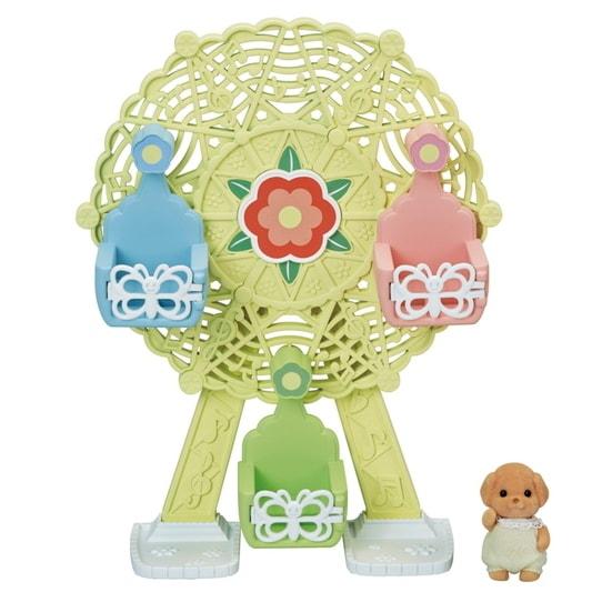 Baby Ferris Wheel  - 9