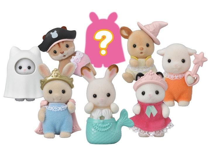 Sammelfiguren Serie 6 - Baby Kostümparty - 11