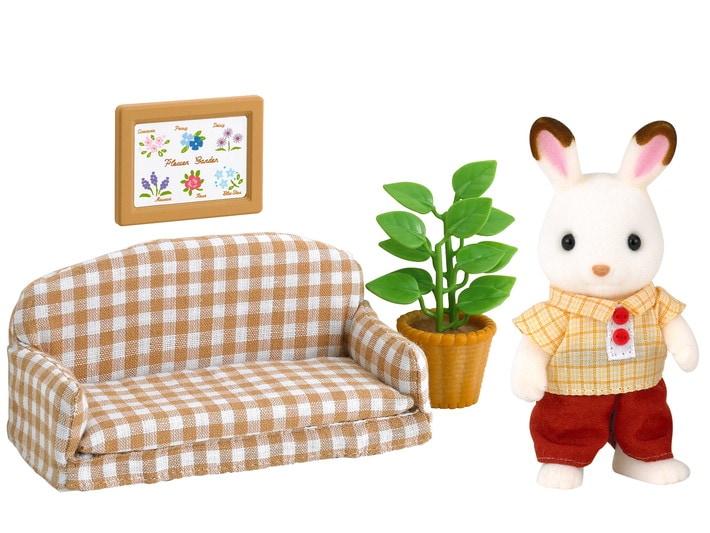 Chocolate Rabbit Father Set - 4