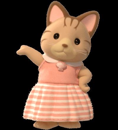 Hermana de la Familia Gatos de Rayas